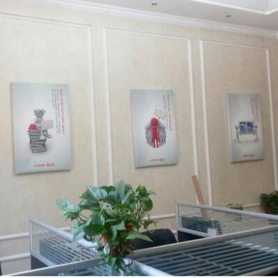 易展图无框画成品 办公室装饰画 传图定做 文化墙照片墙