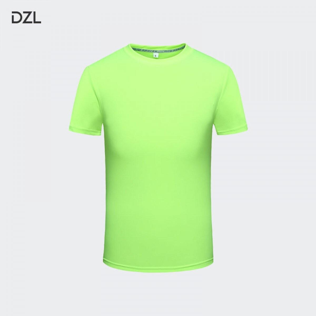 速干t恤定制短袖圆领速干衣学生毕业班服定做工作服文化衫(不含印图)