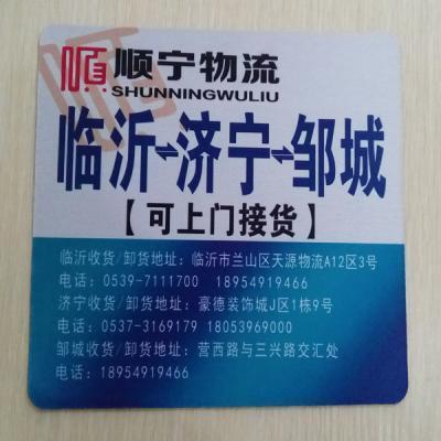 厂家定做 1000个 鼠标垫礼品游戏鼠标垫订制 定制作广告鼠标垫包边