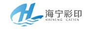海宁彩印专卖店