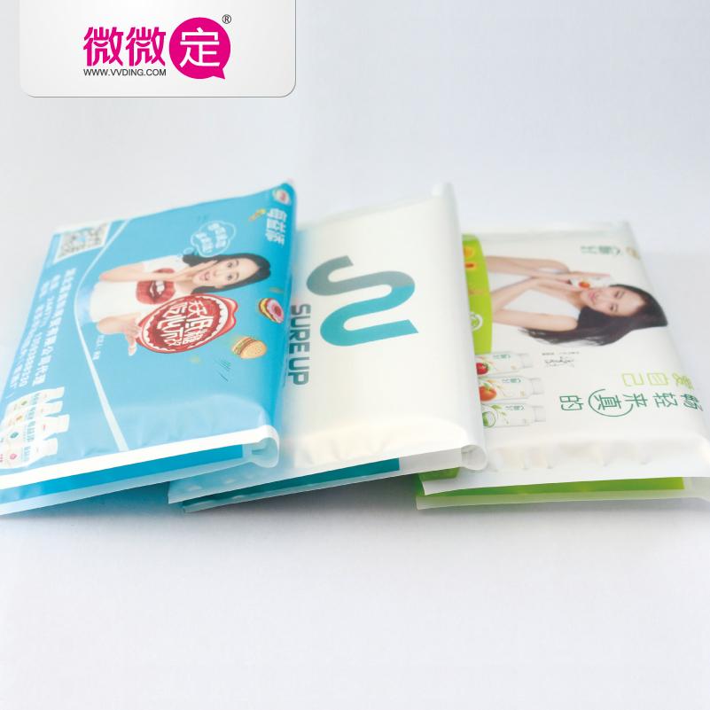 广告纸巾定做 钱夹餐巾纸 饭店KTV荷包纸巾咖啡餐厅纸巾印刷logo