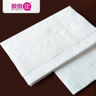 订做广告纸巾定做批发餐巾纸钱夹式餐厅荷包纸巾定制可印字logo