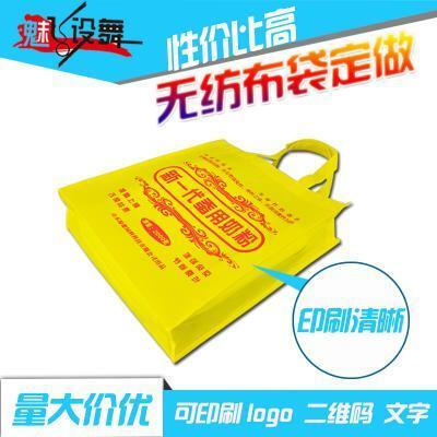 无纺布立体手提袋 单色丝印 100个小批量定制