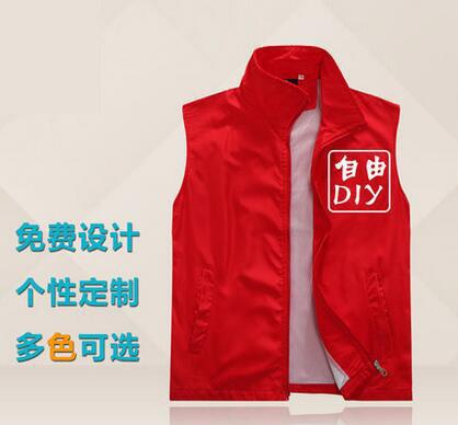 广告衫马甲订制志愿者马甲定制文化衫定做义工工作服外套印图印字