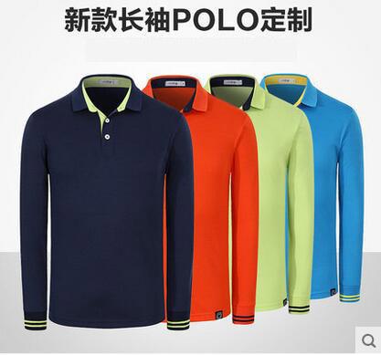 polo衫定制diy企业定做班服广告文化衫公司工作服订做翻领长袖t恤