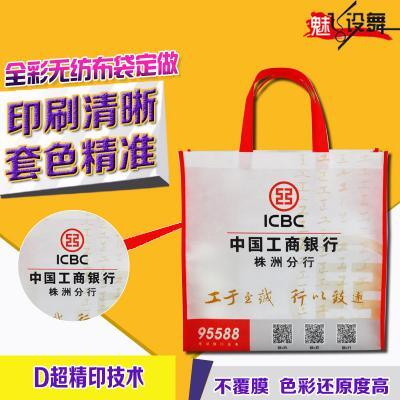 SD全彩无纺布立体袋 不覆膜彩色印刷手提购物袋 1000个
