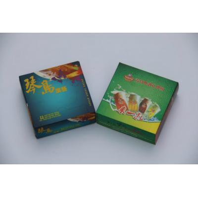 特价定制优质广告纸巾方盒纸巾酒店纸巾定做盒抽纸面巾纸制作