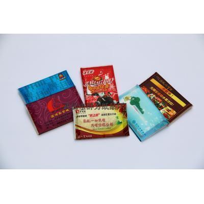 特价订做钱夹纸巾定做盒抽纸巾广告纸卫生纸宣传纸手帕纸巾商务用纸