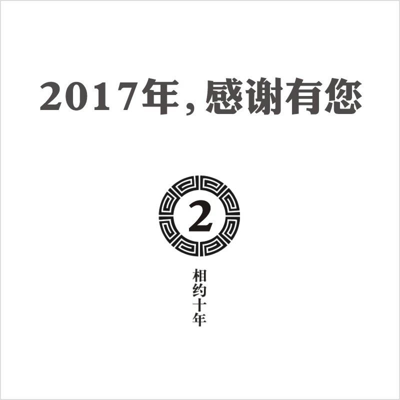 葫芦娃2018年新年限量版明信片