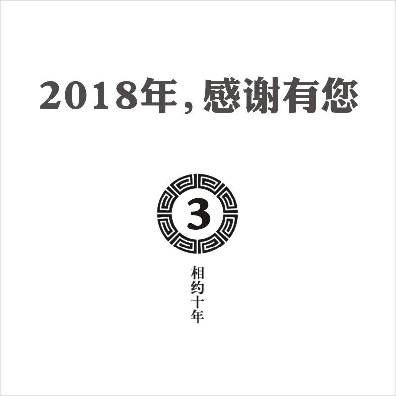 葫芦娃2019年新年限量版明信片