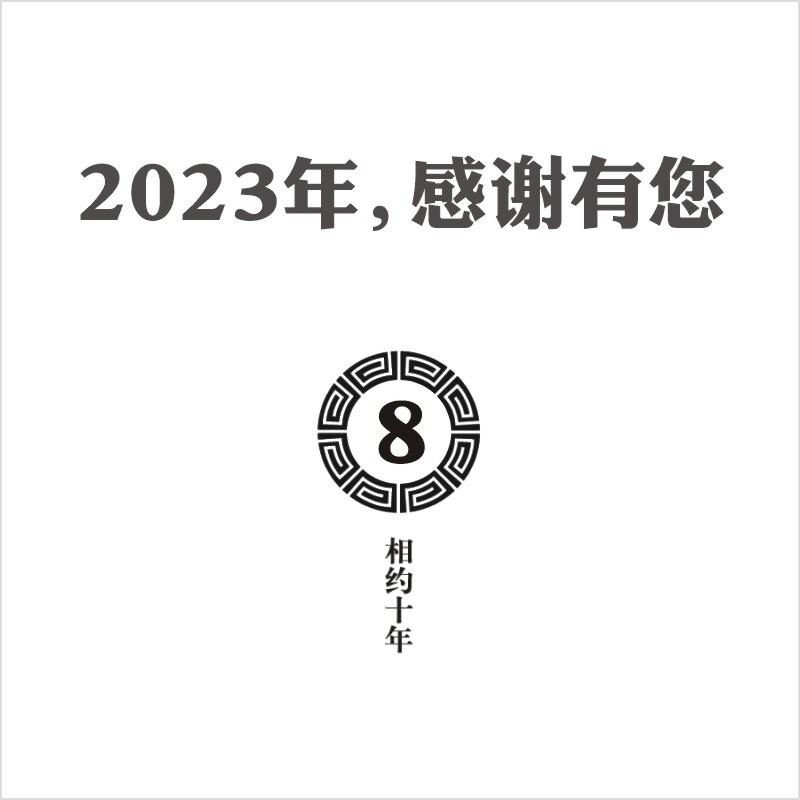 葫芦娃2024年新年限量版明信片