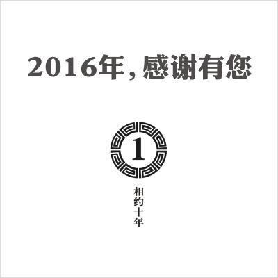 葫芦娃2017年新年限量版明信片