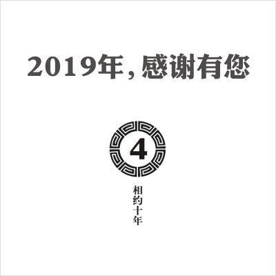 葫芦娃2020年新年限量版明信片