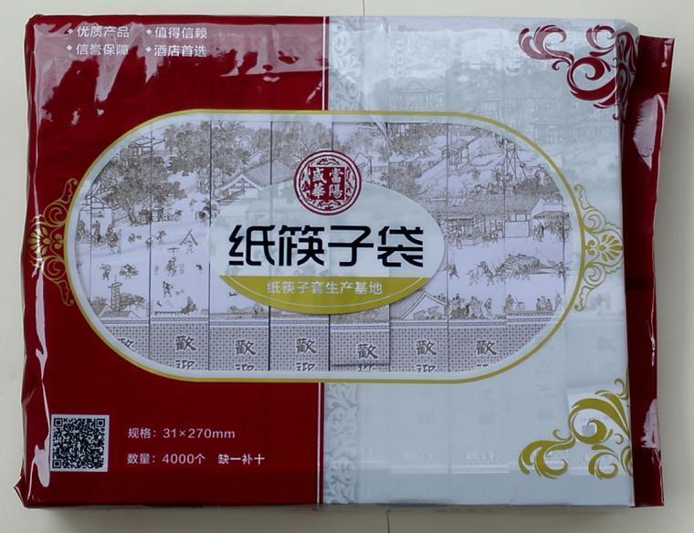 清明上河图(通用)筷子套