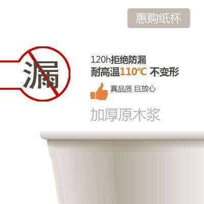 一次性纸杯定做加厚纸杯订做免费印LOGO商务办公广告杯5000只9盎司