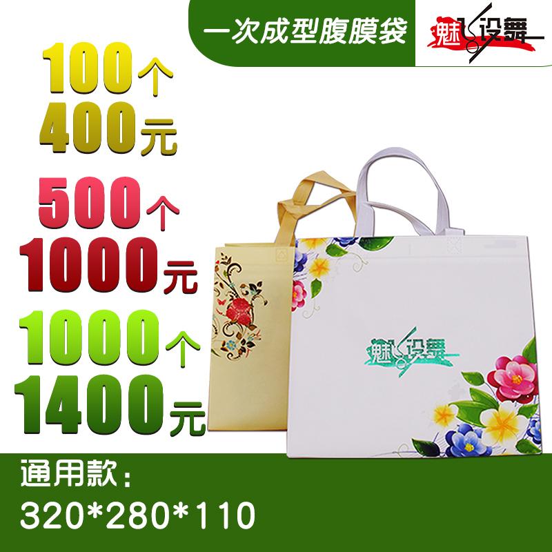 一次成型彩色覆膜立体袋  空白袋现货100个起批