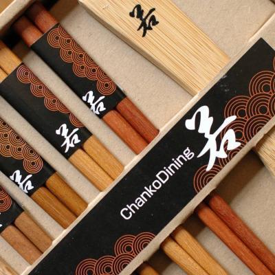 日式筷子套 尺寸31X270mm 2万支起定制