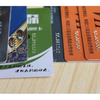 pvc会员卡、积分卡、磁条卡、打码卡