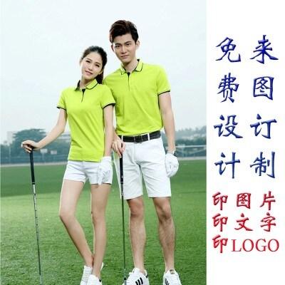 2017年新款高尔夫男短袖t恤定制印字男夏款男装衣服定做印图LOGO