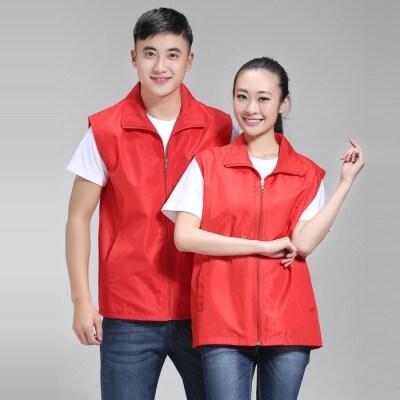 工作服马甲超市商场志愿者义工马甲背心定制定做外套免费印字批发
