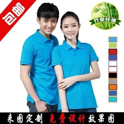 夏季快餐店工作服t恤短袖 竹炭纤维T恤班服 定制LOGO