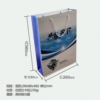 【非定制通用款】260*80*360mm230白卡哑膜纸质手提袋50个/35元