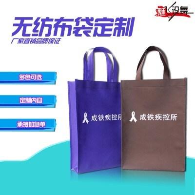 立体无纺布手提袋 单色丝印 100个起做 量大从优 承接小批量订单