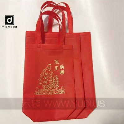 红色喜庆无纺布袋子 新年手提袋礼品袋现货 春节过年送礼包装袋厂