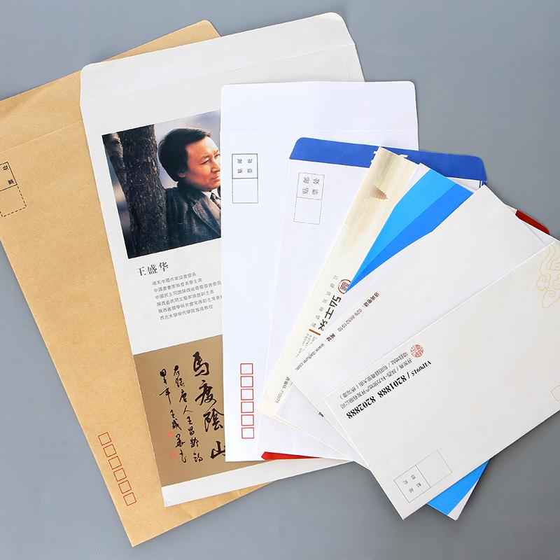 邀请函定制创意情书古风烫金西式复古可邮寄信封精美