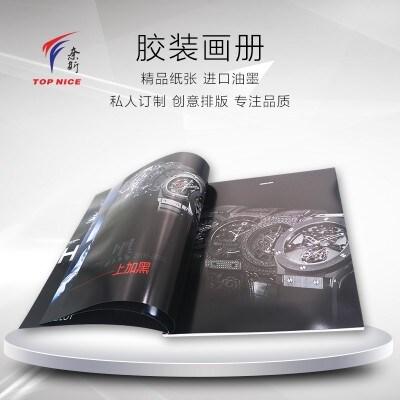 图册画册印刷宣传册印制胶装画册