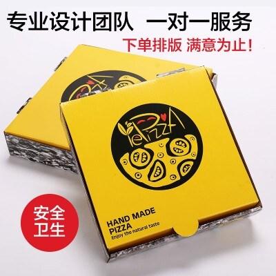 9寸披萨盒定制2000只灰板瓦楞披萨打包盒
