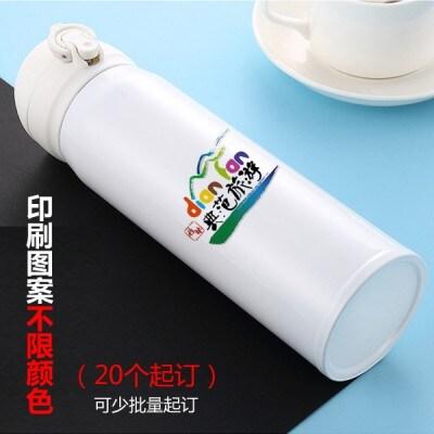 广告保温杯定制20个起彩色印刷