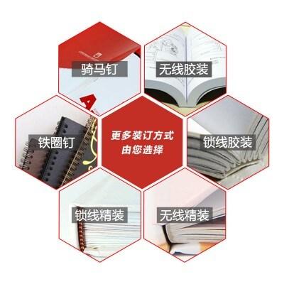 画册印刷企业宣传册定制图册样本说明书设计制作广告页宣传单印制