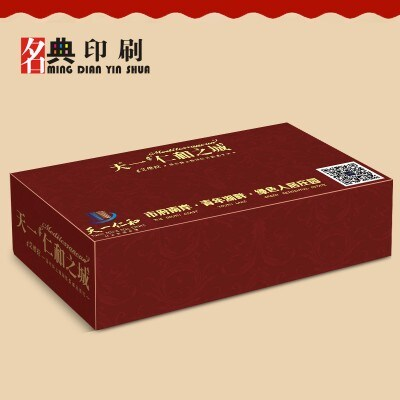 今天下单  明天发快递  抽纸盒100盒起定 170x105x50 2层30抽 250克白卡单面光膜