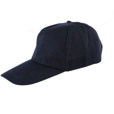 多款帽子定制、广告帽定制帽子定做工作帽DIY、红色志愿者帽子订做LOGO鸭舌帽印字