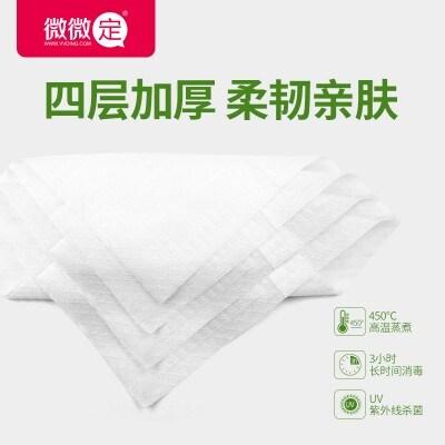 微微定迷你手帕纸巾小包纸巾餐厅纸定制小型纸宣传纸定做可印lo...