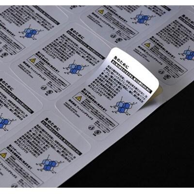 哑银不干胶5*5cm500张印刷瓶贴标贴不干胶标签定做