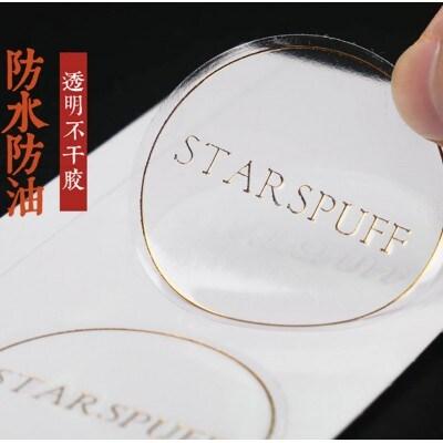 5丝透明亮膜模切 1000个 5*5cm 9*5.4cm 20*10cm  不干胶标签定制