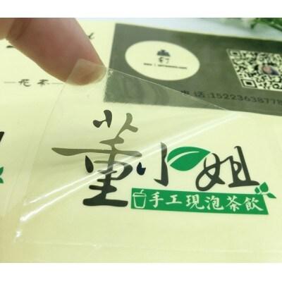 5*5cm   5丝透明亮膜模切 500个  33元 不干胶标签定制