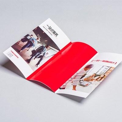 A5单页(DM宣传单)210x140mm宣传单彩页印制双面印刷广告彩印彩页海报定制dm单页a5广告纸定做打印