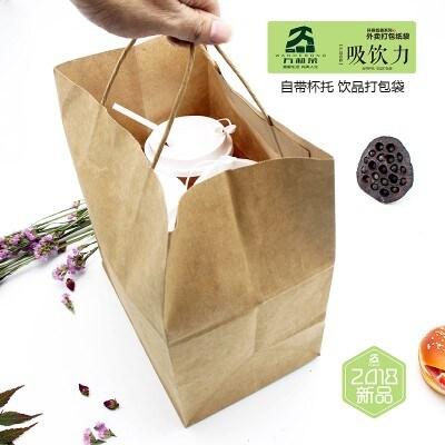 花茶包装袋定制雪花酥手拎袋鸡排袋烘焙饼干包装盒防油纸袋食品袋