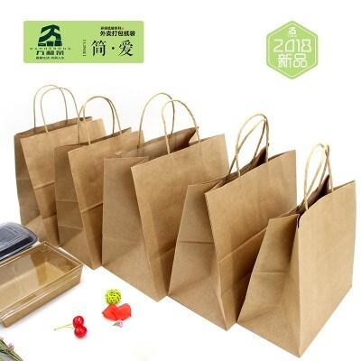 手提纸袋烘焙食品面包糕点手捧方底厂家定制订做环保时尚牛皮纸袋