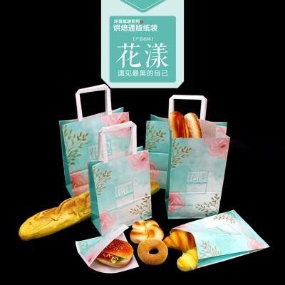 食品包装面包西点烘培打包定做牛皮纸袋手提袋
