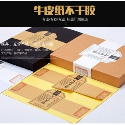 8丝光白PVC、5丝透明、牛皮纸不干胶、2.5丝银涤纶、金涤纶、2.5丝透明、2.5丝哑银不干胶定制