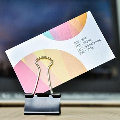 铜版纸名片制作订做创意名片