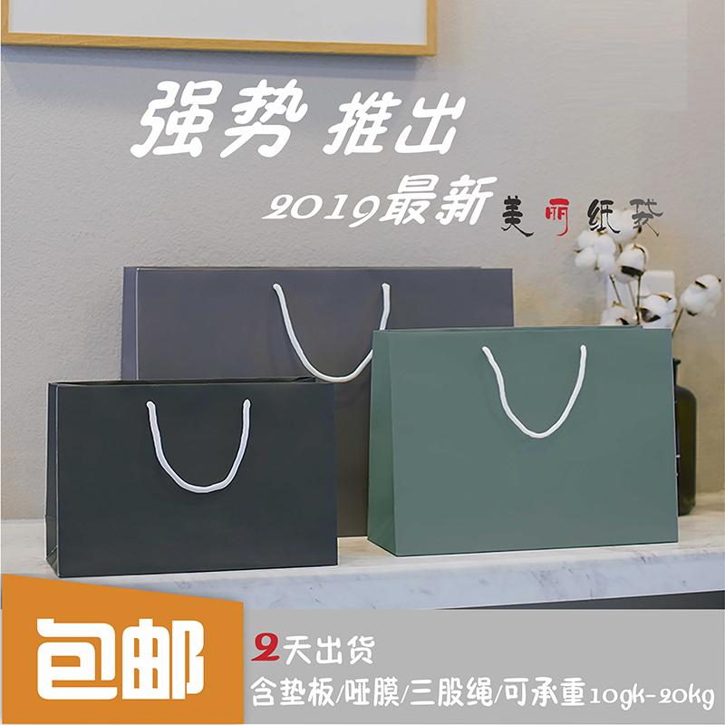 白卡竖版手提袋(含垫板、含三股绳)