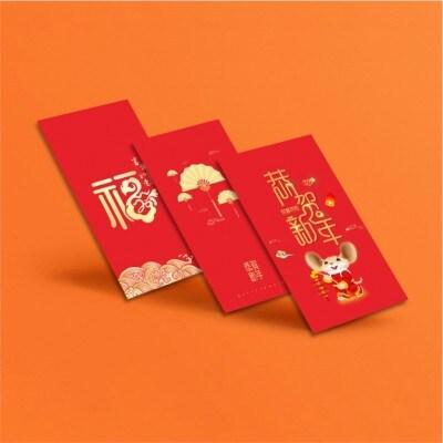 新年个性创意百家姓红包 姓氏红包利是封 定制广告红包