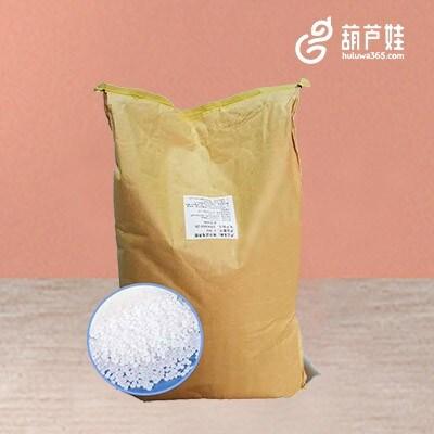 图文快印店专用热熔胶