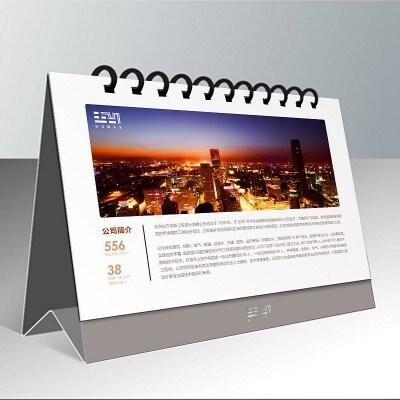 创意商务办公广告制作订做台历